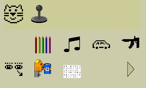 Screen shot of the peepo games page, showing more icons, such as colored pencils, musical notes, and a car